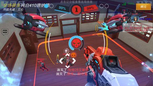 绝地枪战安卓版最新APK图1:
