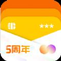 小伍钱包贷款app官方版下载安装 v9.9.0