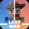 最后的战争启示录游戏
