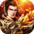 圣世霸业官方手机版游戏下载 v1.0