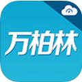 萬柏林空氣app官方手機軟件下載安裝 v1.0
