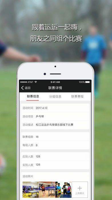 �\�\�w育官方app下�d手�C版�D1:
