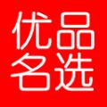优品名选官方版app下载安装 v1.0