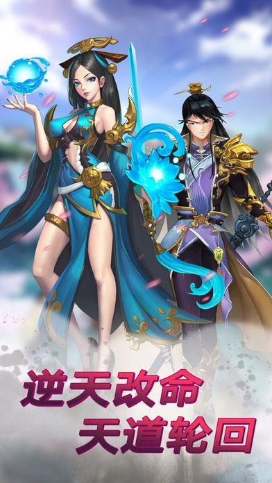 青云奇缘3D官方正版最新游戏图1: