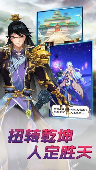 青云奇缘3D官方正版最新游戏图3: