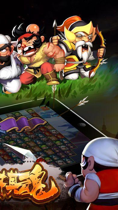 三国棋魂游戏官方最新版图4: