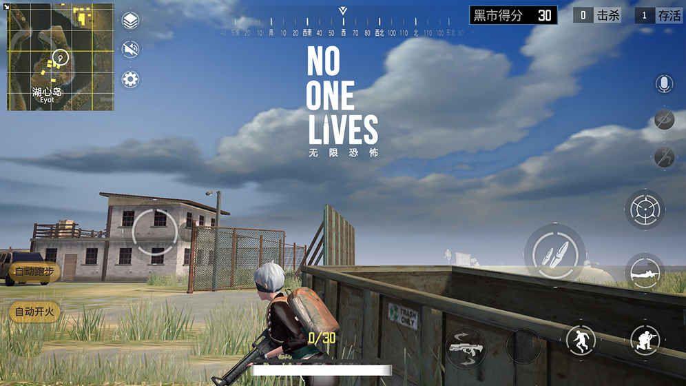 无限恐惧大逃杀游戏官方ios苹果版下载(NO ONE LIVES)图2: