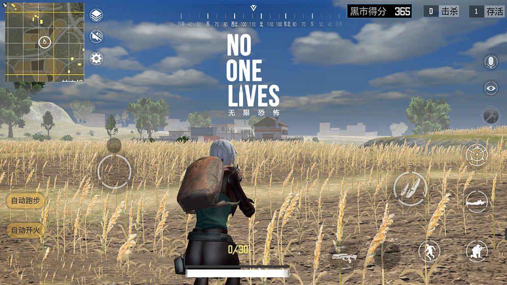 无限恐惧大逃杀游戏官方ios苹果版下载(NO ONE LIVES)图4: