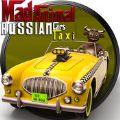 疯狂的动物俄罗斯汽车出租车破解版