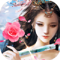 仙神道变态版