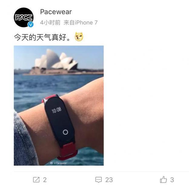腾讯手环S8怎么样?腾讯Pacewear S8手环多少钱[多图]