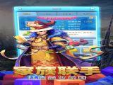 打工皇帝官网正版手机游戏 v1.0