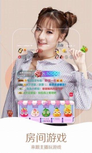 铂金官网app手机软件下载安装图3: