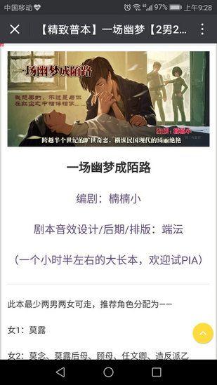爱pia戏网app官网手机版下载图1: