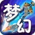 梦幻仙侠纪手游官网正式版 v1.0.2
