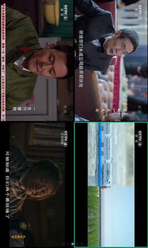 八闽视频app图3
