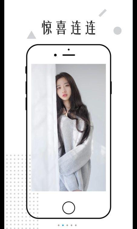 尤物社区app手机版下载图3: