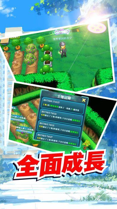 集宠大决战手游官方网站图1: