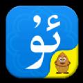 维语输入法app官网手机版下载安装 v5.2.9