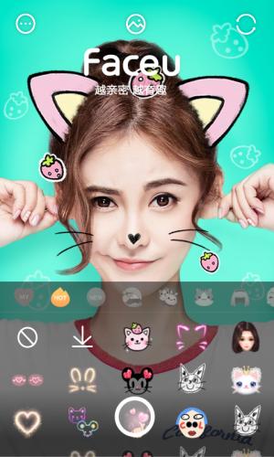 激萌相机app图1