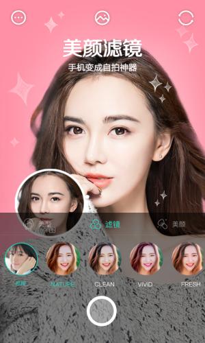 激萌相机app图3