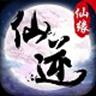 仙逆仙緣手機遊戲官方網站 v1.0.0