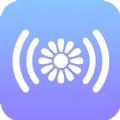 免费WiFi热点软件app下载安装手机版 v4.0.0.2