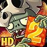 植物大战僵尸2恐龙世界中文无限金币内购破解版 v2.0.0