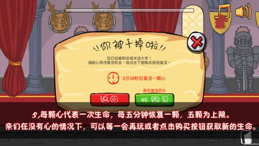 我要当国王游戏官网安卓版图1:
