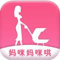 妈咪妈咪哄app官网手机版下载 v1.0
