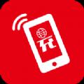 海外手机充值支付宝app官网下载手机版 v4.0