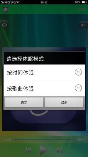 kk音乐播放器app图1