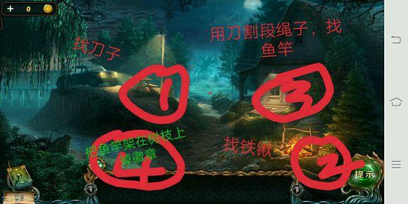 密室逃脱绝境系列4迷失森林攻略大全 全章节通关图文攻略[视频][多图]图片1