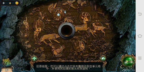 密室逃脱绝境系列4迷失森林攻略大全 全章节通关图文攻略[视频][多图]图片3