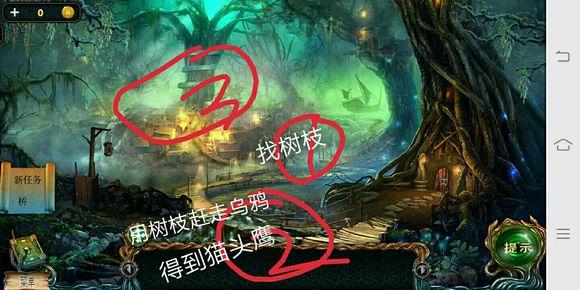 密室逃脱绝境系列4迷失森林攻略大全 全章节通关图文攻略[视频][多图]图片4