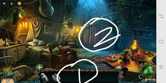 密室逃脱绝境系列4迷失森林攻略大全 全章节通关图文攻略[视频][多图]图片7