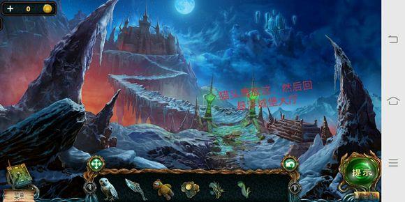 密室逃脱绝境系列4迷失森林攻略大全 全章节通关图文攻略[视频][多图]图片78