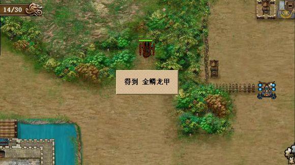 三国奇侠传攻略大全 全关卡通关攻略[多图]图片31