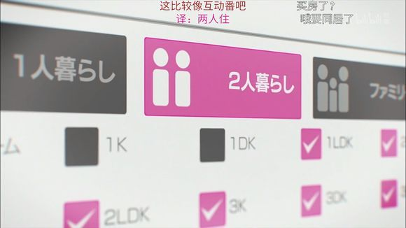 One RoomVR攻略大全 全剧情通关剧情讲解[多图]图片13