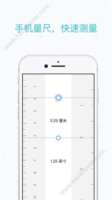 智能工具箱全功能pro官方版app苹果手机下载图4: