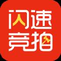 闪速竞拍app软件手机版下载 v1.0