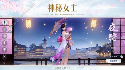 镇魔曲手游官网安卓版图2: