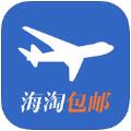 海淘化妆品苹果版手机app下载 v1.0.9