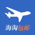 挑随海淘手机安卓版app下载 v1.3.6