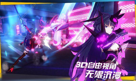 崩坏3RD官方游戏正式版下载图4: