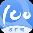 快递100收件端安卓app手机版免费下载 v2.10.0