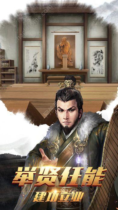 我叫皇太极游戏官方网站手机版下载图3: