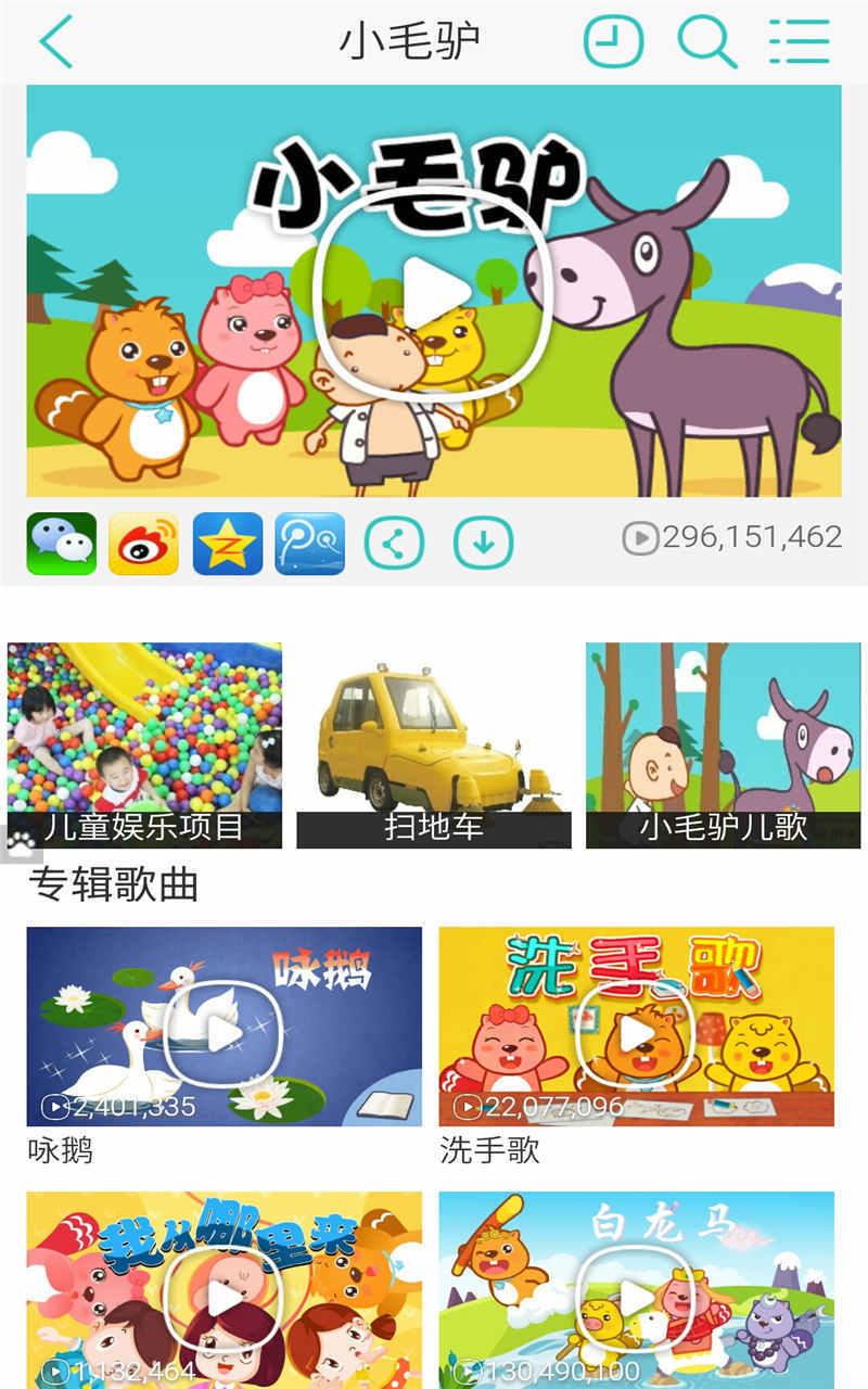 大唐天下app手机版下载图4: