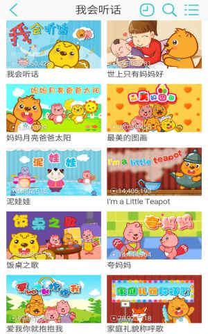 大唐天下app图5