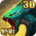 眾神世界3D手遊官網正版 v7.5.3